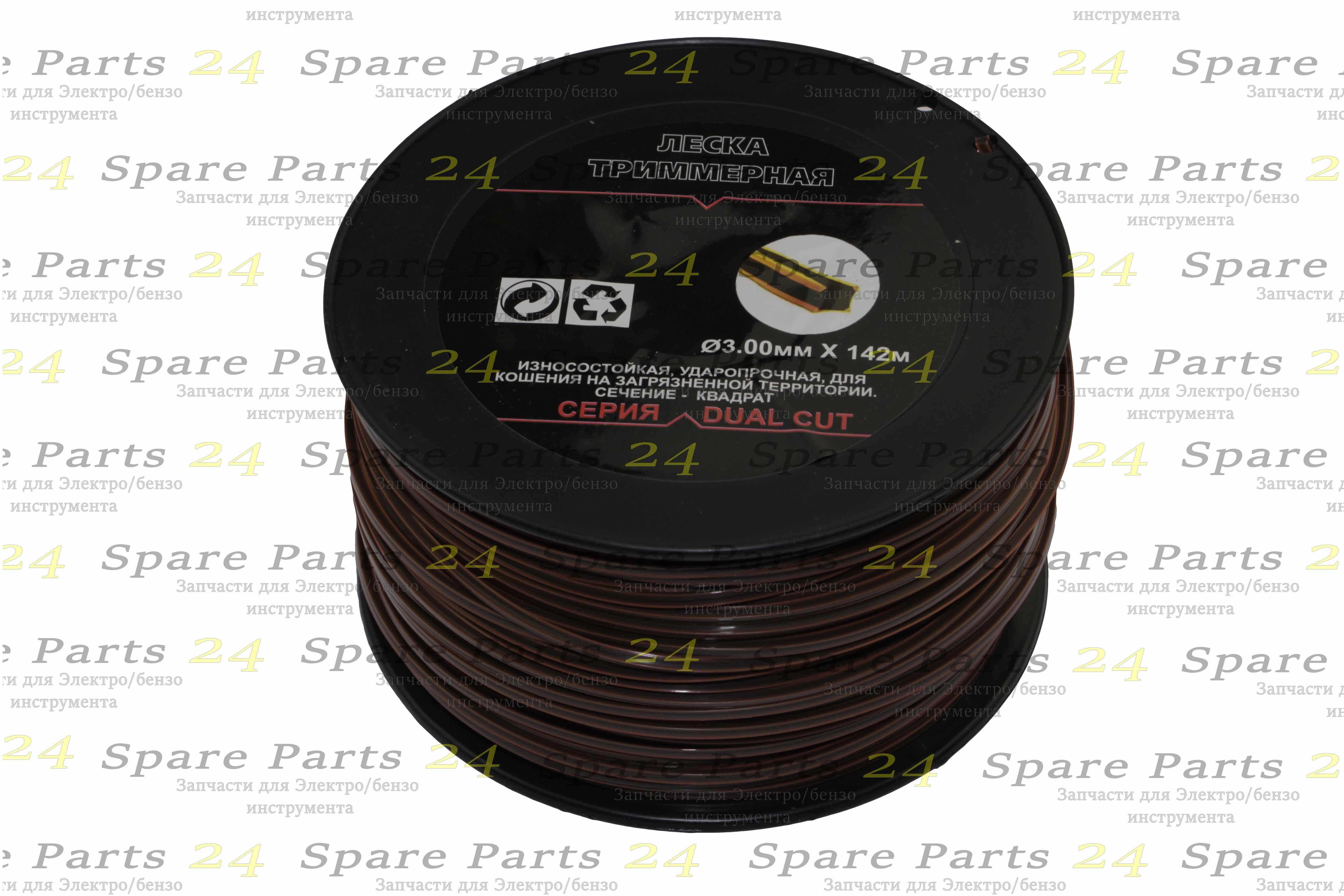 Запчасти для бензокос / Леска триммерная сечение квадрат серии DUAL CUT 3,00мм(142м)