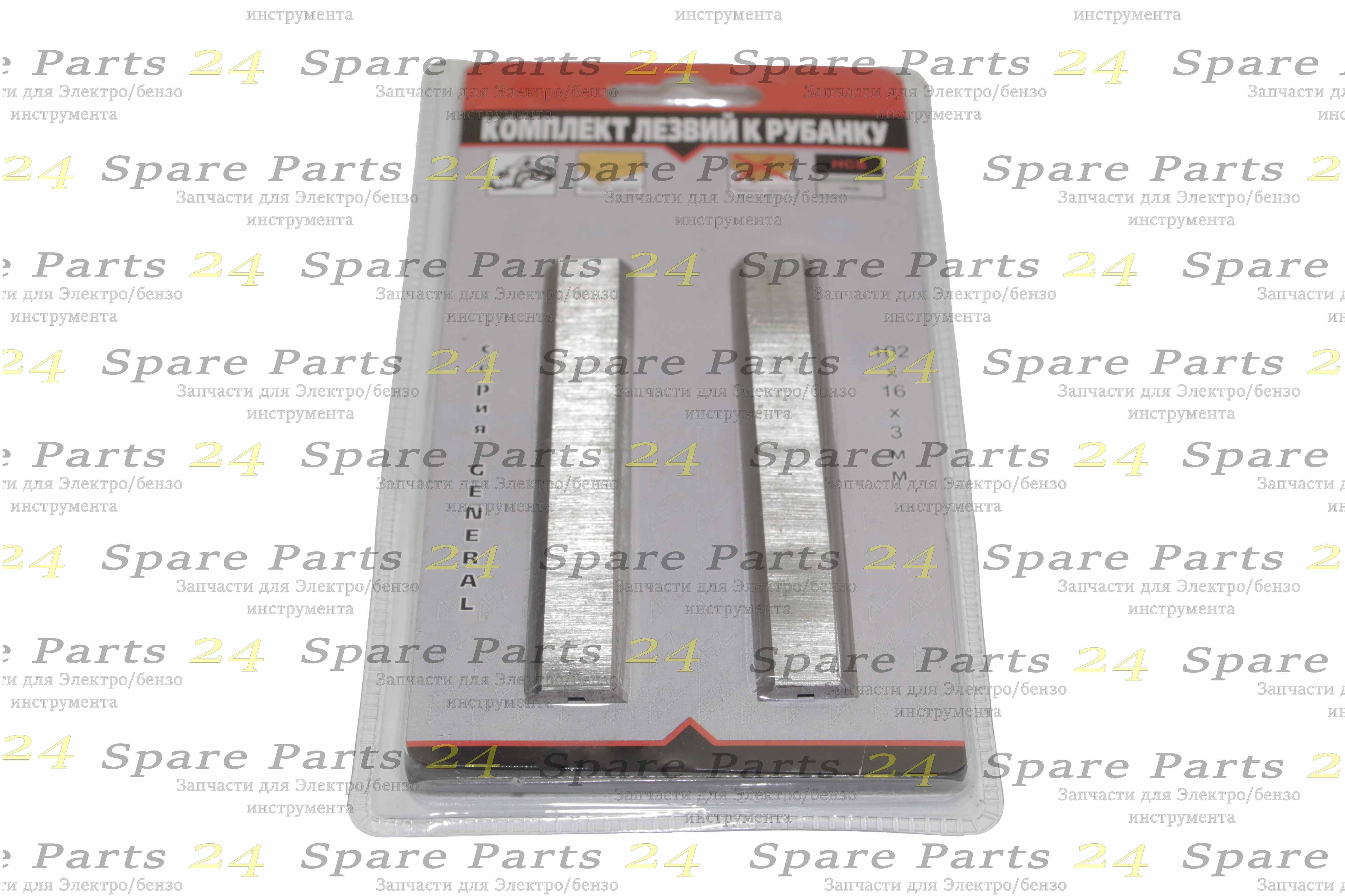 Ножи / Комплект ножей AEZ для рубанков BAIKAL сер GENERAL быстрорежущая сталь марки HCS(65mn)102 мм с пазом