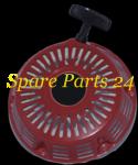 Стартеры / Ручной стартер подходит для бензоген,мотопомп,мотоблоков,мод.двиг 188F(разм.на чертеже)