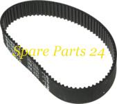 Ремни резиновые (Импорт) / Ремень 255 HTD 3M (ширина - 15мм, зубов - 85) для рубанка Metabo и рубанка BOSCH 214J