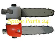 Запчасти для бензотехники / Насадка-сучкорез на бензокосу с масляным бачком с пасадкой на 7 зубов