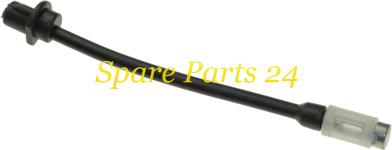 Запчасти для бензотехники / Масляный шланг бензопилы Китай 45-52 см3 в комплекте с фильтром